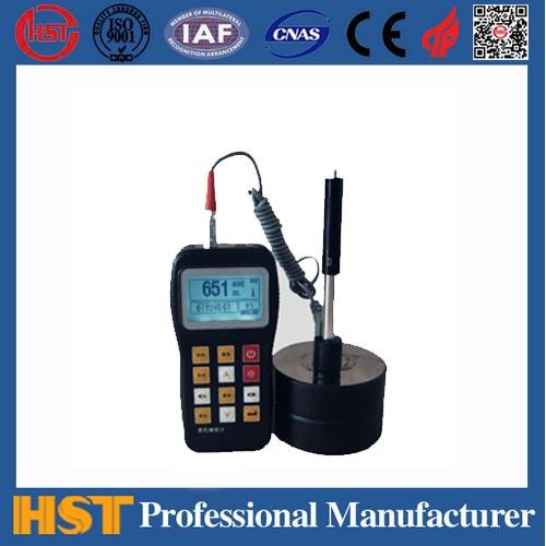 HS230便携式里氏硬度计