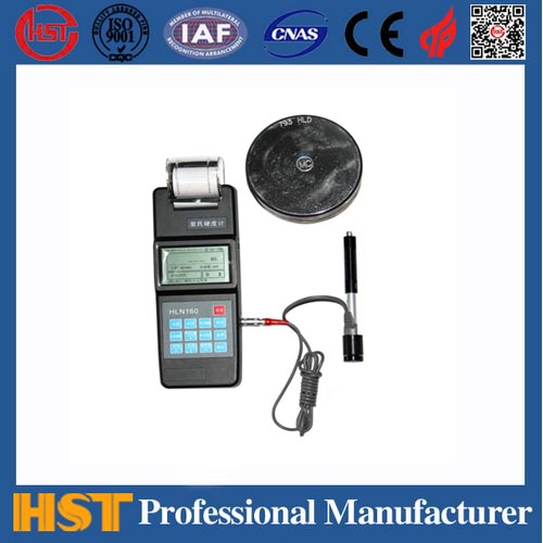 HLN160便携式里氏硬度计