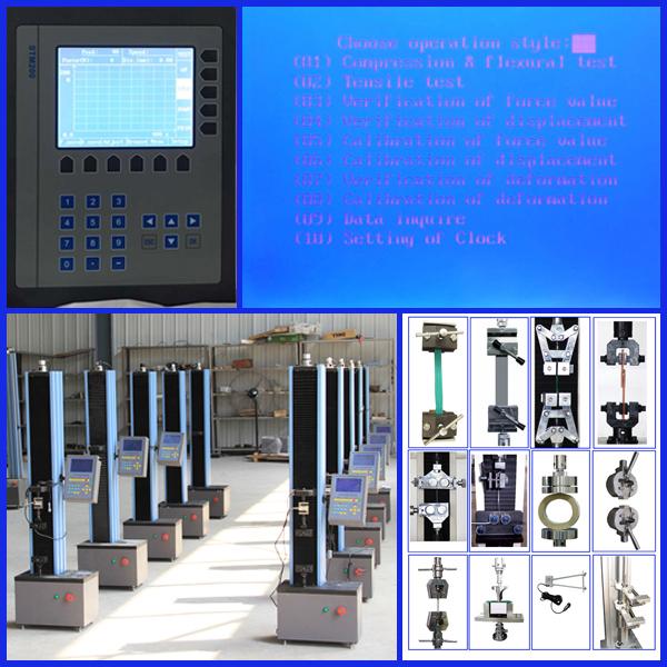 WDW-02/05/1/2/5KN 微机控制单臂电子万能试验机