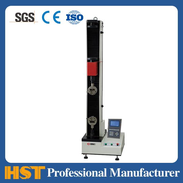 WDW-1KNS/2KNS/5KNS液晶显示(数显式)电子拉力试验机