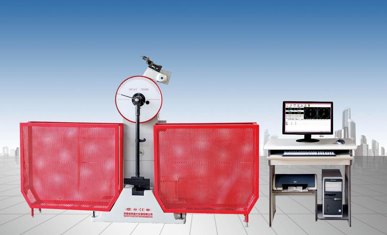 JBW微机控制摆锤冲击试验机