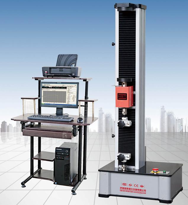 WDW-02/05/1/2/5KN 微机控制电子万能试验机(单臂)