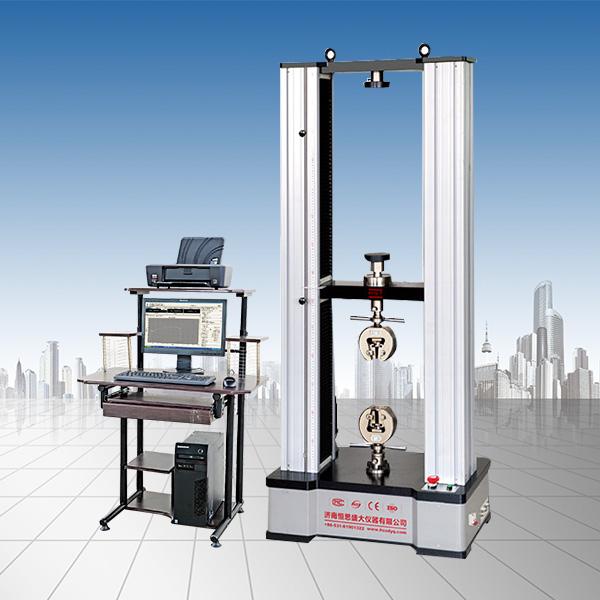 WDW-10(E)/1吨/10KN微机控制电子万能试验机