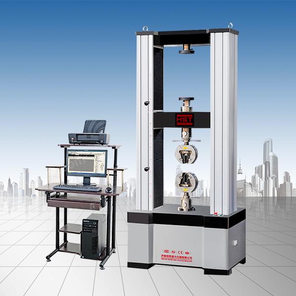 WDW-300(E)/30吨/300KN微机控制电子万能试验机