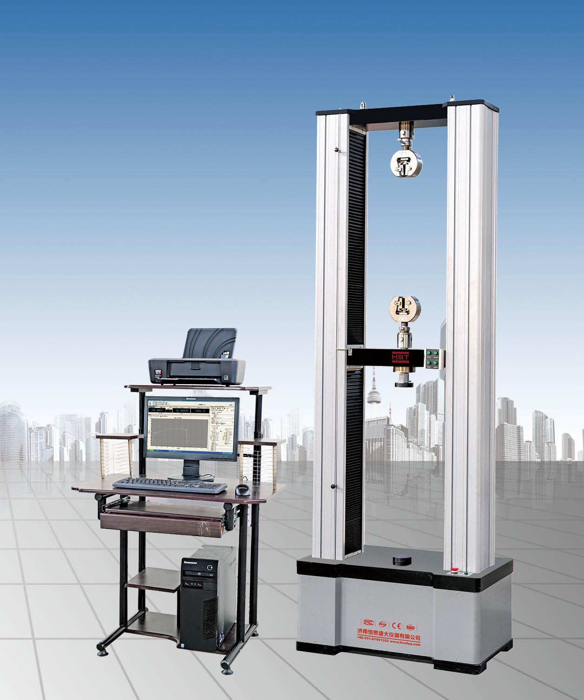 WDW系列微机控制集装袋拉力试验机