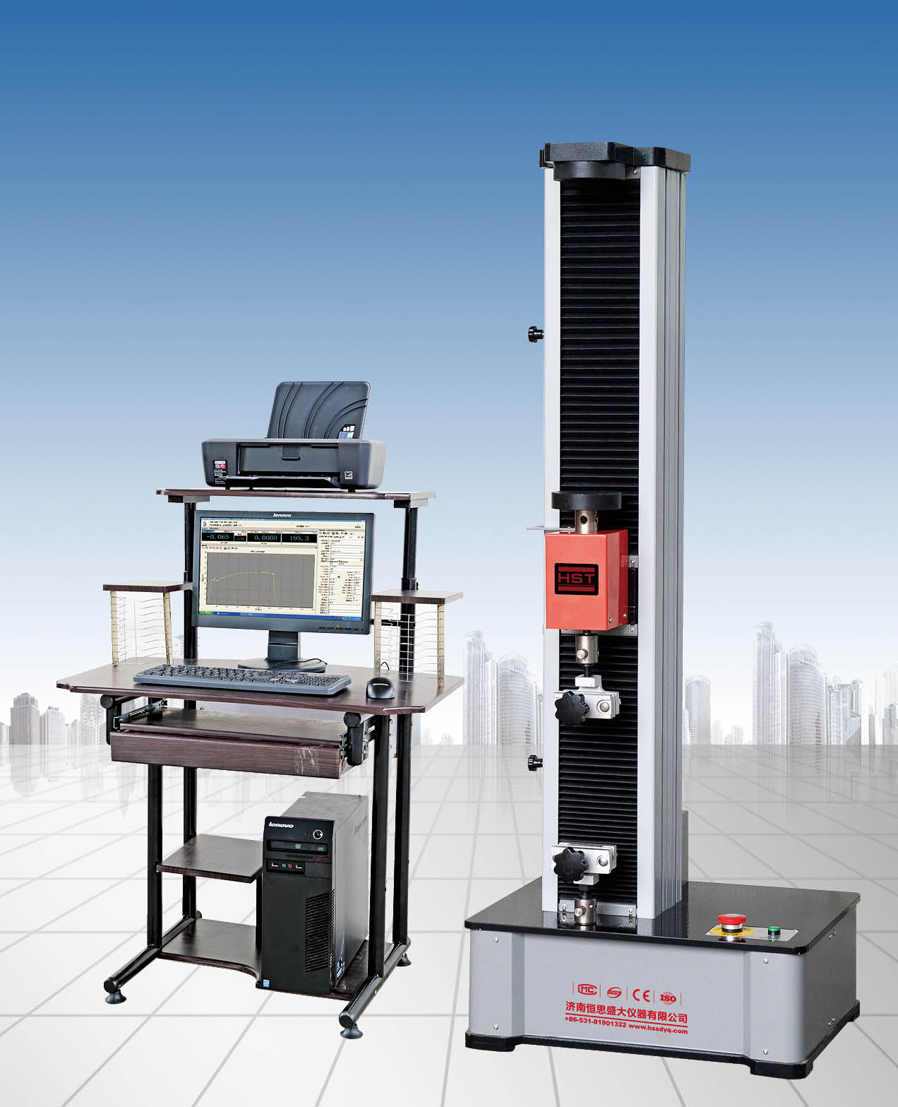 WDW系列微机控制编织袋拉力试验机