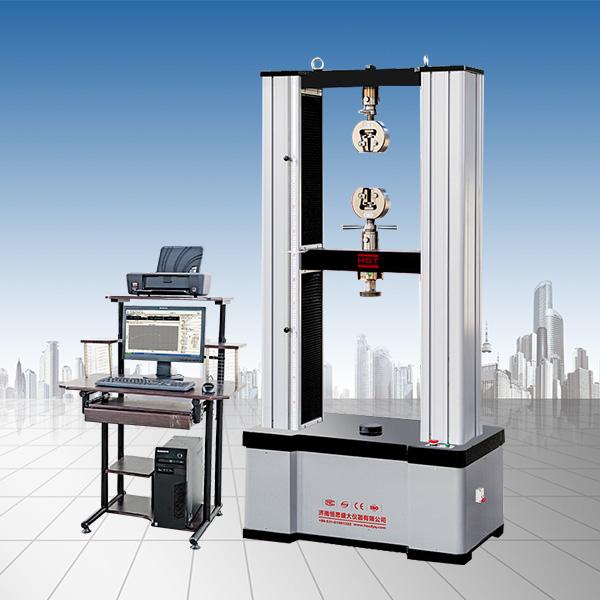 WDW-10/20/50/100KN  微机控制电子万能试验机