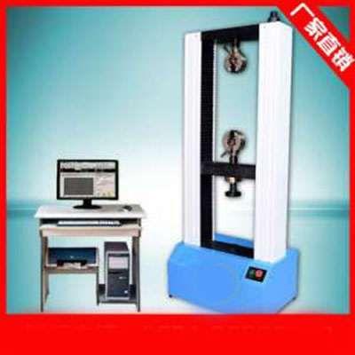 保温材料试验机的特征都有哪些你知道吗?