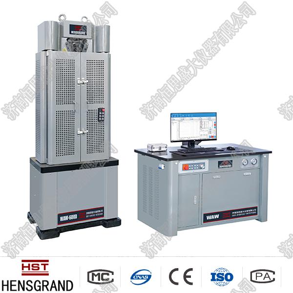 全国WAW-D微机控制电液伺服万能试验机