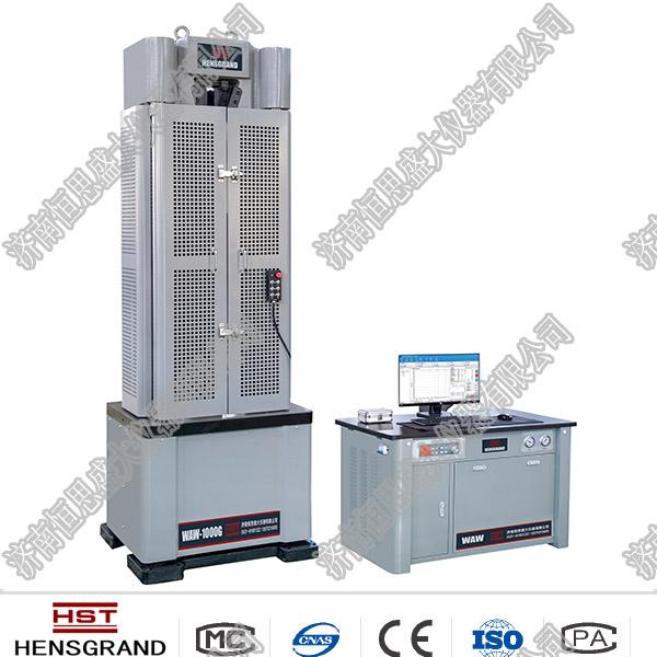 全国WAW-E微机控制电液伺服拉力试验机(平推夹具)