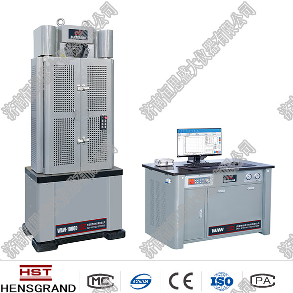 WAW-300G微机控制电液伺服万能试验机