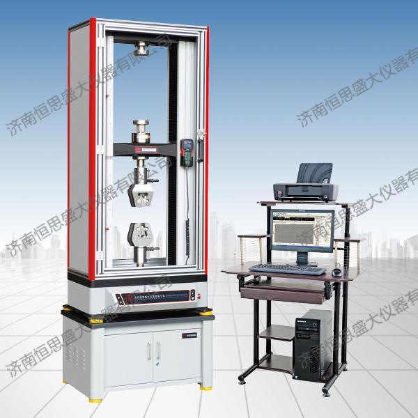 广东UTM4104微机控制电子万能试验机