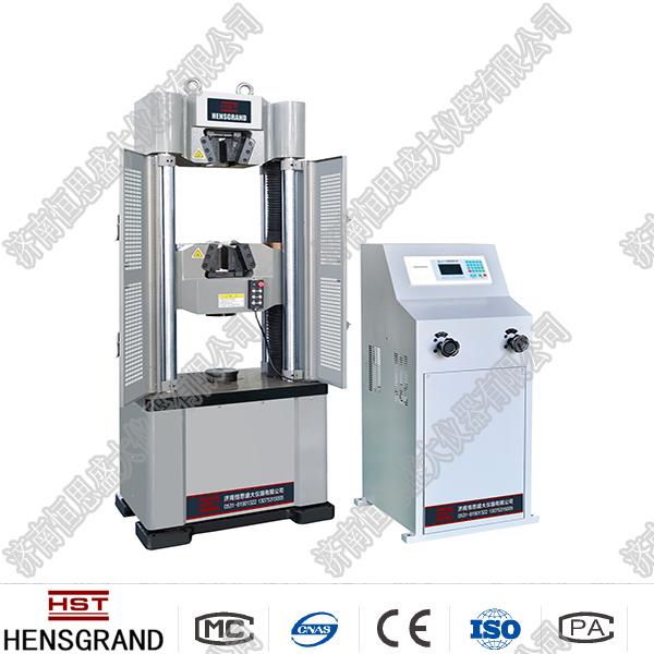 WE-600D型数显式液压万能试验机